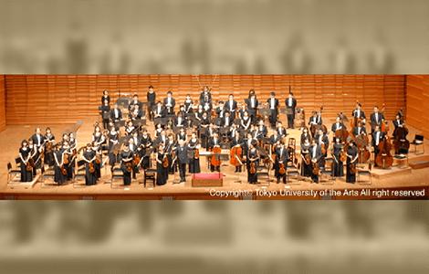 東京藝大フィルハーモニア管弦楽団・日本チリ国交樹立120周年記念公演