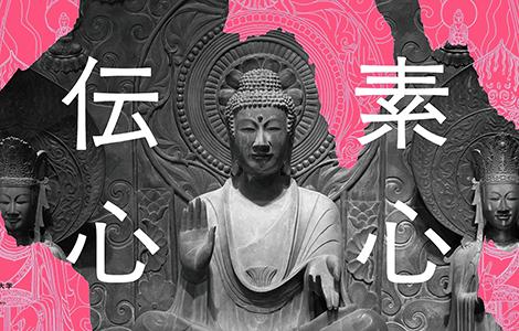 シルクロード特別企画展「素心伝心 クローン文化財 失われた刻の再生」